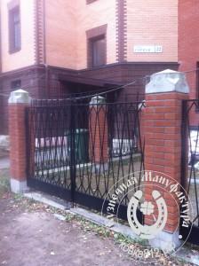 забор коломяги